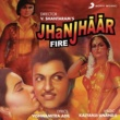 Kalyanji - Anandji Jhanjhaar (Original Motion Picture Soundtrack)