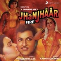 Kalyanji - Anandji/Suresh Wadkar/Sadhana Sargam Dekho Humse