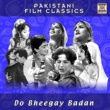Robin Ghosh Do Bheegay Badan (Pakistani Film Soundtrack)