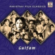 M. Ashraf Gulfam (Pakistani Film Soundtrack)