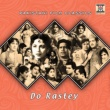 M. Ashraf Do Rastey (Pakistani Film Soundtrack)