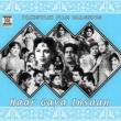 Nisar Bazmi Haar Gaya Insaan (Pakistani Film Soundtrack)