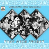 Nayyera Noor Jiye Sada Mera Laal