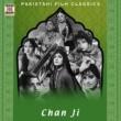 Manzoor Ashraf Chan Ji (Pakistani Film Soundtrack)