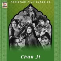 Iren Parveen&Nazir Begum Chad Ni Saheliye