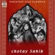 Ali Hassan Chotay Sahib (Pakistani Film Soundtrack)
