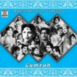 Nashad Gumrah (Pakistani Film Soundtrack)