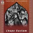 Zafar Iqbal Chupe Rustam (Pakistani Film Soundtrack)