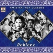 Kemal Ahmad Dehleez (Pakistani Film Soundtrack)