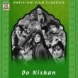 Master Inayat Hussain Do Nishan (Pakistani Film Soundtrack)
