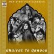 G.A. Chishti Ghairat Te Qanoon (Pakistani Film Soundtrack)