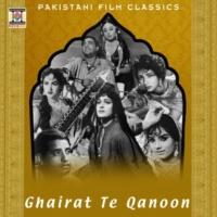 Noor Jehan Channa Mere Roop Da Shinghar