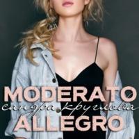 Сандра Круглова Moderato Allegro