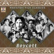 Nazir Ali Boycott (Pakistani Film Soundtrack)