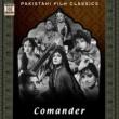 Tufail Farooqi Comander (Pakistani Film Soundtrack)