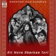 Master Inayat Hussain Dil Mera Dharkan Teri (Pakistani Film Soundtrack)