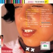Various Artists 2003 Teenbeat Sampler