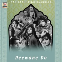 A Nayyar&Mehnaz Deewane Do