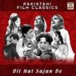 Nazir Ali Dil Nal Sajan De (Pakistani Film Soundtrack)