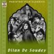 Nazir Ali Dilan De Soudey (Pakistani Film Soundtrack)