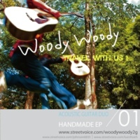 WoodyWoody 湛藍海岸