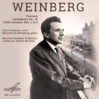 Mieczysław Weinberg&Alla Vasilyeva Cello Sonata No. 1, Op. 21: I. Lento ma non troppo