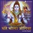 Ram Lautan Vishwakarma More Bhola Jogiya