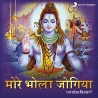 Ram Lautan Vishwakarma Ayeeli Jag Taran Ke Ganga