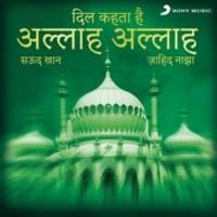 Zahid Naza Rab-E-Jali Allah Mafi