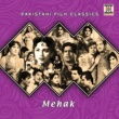 A. Hameed Mehak (Pakistani Film Soundtrack)