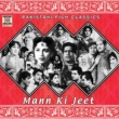 M. Ashraf Mann Ki Jeet (Pakistani Film Soundtrack)