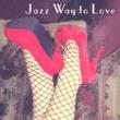 Jazz Erotic Lounge Collective