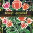 Ghulam Ali Khush Aamdeed
