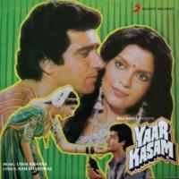 Usha Khanna/Suresh Wadkar Ma Mansa Meri Laaj Rakh Le