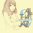 All That Jazz ジブリ・ジャズ2 (PCM 96kHz/24bit)