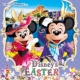 Tokyo DisneySea Fashionable Easter