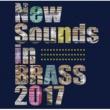 東京佼成ウインドオーケストラ ニュー・サウンズ・イン・ブラス 2017