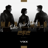VIXX Take Your Hand