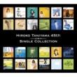 谷山浩子 HIROKO TANIYAMA 45th シングルコレクション