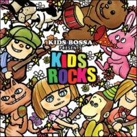 KIDS BOSSA To Be With You (KIDS ROCK ver.)