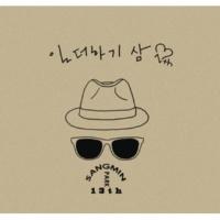 Park Sang Min Sorrow (Dear K.H.S)