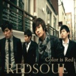 Redsoul Color is Red