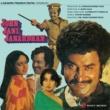 Laxmikant - Pyarelal/S. Janaki/S.P. Balasubrahmanyam Chat Mangani Aur Pat Shaadi