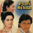 Bappi Lahiri/Kishore Kumar Baahon Mein Jab Tak Hai Dum