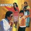 Usha Khanna/Kishore Kumar/Asha Bhosle Ik Baat Hai