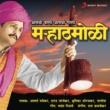Various Marathmoli (Aamchi Vaani Aamchi Gaani)