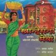 Various Khaandesna Mewa (Ahirani Lok Geet)