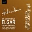 アンドリューデイヴィス & フィルハーモニア管弦楽団 Enigma Variations, In the South and Serenade for Strings