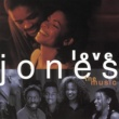 Various Artists LOVE JONES THE MUSIC