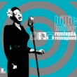 Billie Holiday Remixed & Reimagined